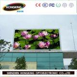 Schermo fisso esterno della parete di P6 LED video per la pubblicità dell'uso