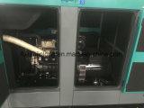 パーキンズエンジンを搭載する極度の無声ディーゼル発電機セット
