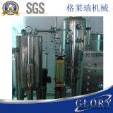 Автоматическая газированных напитков машины заслонки смешения воздушных потоков