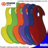 金属製品のための高品質の工場価格のエポキシの粉のコーティング