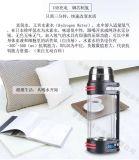 Lo más simplemente posible matraz de vacío del agua del hidrógeno del No. 1 para la comida campestre