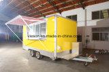 販売のための移動式食糧トレーラー