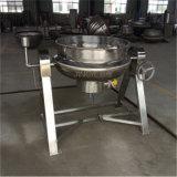 L'inclinaison isolant chemisé pour bouilloire électrique en acier inoxydable