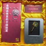 Grundbesitz-Förderung-Geschenk-Schlüssel USB-Stock (YT-3213-01)