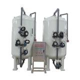 連続的な後流の冷水の処置のための自動砂カーボンフィルター