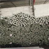 SUS 304 tubos de acero sin costura tubo pulido