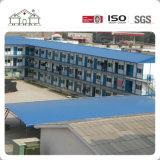 Casa provisória pré-fabricada da escola da construção de aço do baixo custo