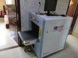 Alta calidad de pequeño tamaño del equipaje de la máquina de escaneo de rayos X.