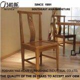 La vida moderna habitación Hotel Restaurante silla de comedor Muebles de madera (CH635)