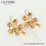 Xuping 형식 귀걸이 (96000)
