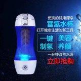 Вода электролиза генератора Joyshakers бутылки воды PC пластичная к воде водопода