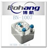 Bonai 자동 예비 품목 A4/A6/S4/S5/Q5/Q7/Passat/Golf 기름 냉각기 또는 방열기 (038 117 021B)