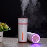 Рекламных подарков на Рождество Лампа Mini USB увлажнитель воздуха