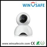 1080P Bebê Câmara IP Inicial da câmera sem fio