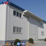 Galpón Industrial prefabricadas de diseño de la construcción de grandes almacenes de estructura de acero