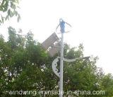 200W Sistema de iluminación de la calle Wind-Solar vertical (200W-5kw).