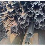 Tubo em forma de aço carbono