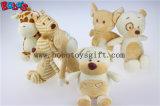 아이를 위한 사랑스러운 재미있은 아기 장난감 견면 벨벳 암소 동물