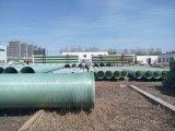 Acqua dell'epossiresina di pressione della vetroresina di FRP GRP e tubo di olio compositi
