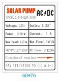 Prodotti della pompa ad acqua di CC di CA dell'ibrido ultimi 1HP 1.5HP 4pss3.5/80-220/750 2018 solari