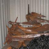 Gussteil-Stahl Danforth Boots-Anker für Marinelieferungs-Boot