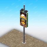 Коробка самого нового столба светильника высокого качества конструкции светлая