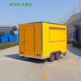 熱い販売法の黄色の食糧トレーラー