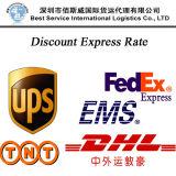 命令明白なエージェント(DHL、UPS、Federal Express、TNT)のDHLのエージェントサービス