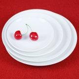 Jeu de dîner fin blanc de porcelaine de la Chine