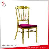 ألومنيوم فندق مأدبة عرس [نبوليون] [تيفّني] [شفري] كرسي تثبيت ([أت-01])