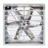Ventilador de parede industrial para aves de capoeira / Emissões