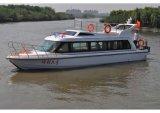 Crogiolo pilota di vetroresina di Aqualand 42feet 12.8m/battello di servizio traghetto di passeggero/tassì dell'acqua (1280)
