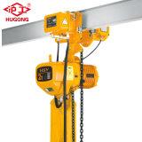 Шанхае Уго 10 тонн Hsy электрической цепи блок цилиндров с помощью тележки