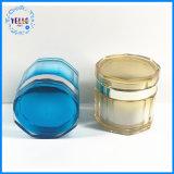低価格の贅沢な50ml化粧品のクリーム色の瓶