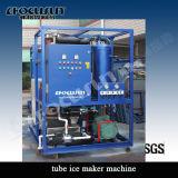 Máquina de hielo del tubo de pequeña capacidad