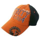 Chapéu do paizinho de dois tons com logotipo agradável Gj1788