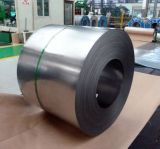 冷間圧延された201ステンレス鋼のコイル2b