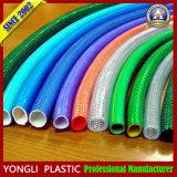 ISO9001 PVC 정원 호스, 물 호스