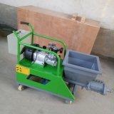 Konkreter Mörtel Cc-511, der Pumpen-Maschine vergipsend mischt