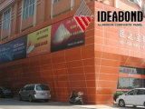 합성 위원회 대중음식점 상점 간판을 인쇄하는 4mm 주황색 황색