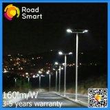 Wasserdichte IP65 intelligente integrierte LED Solarim freiengarten-Straßenbeleuchtung