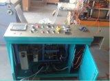 알루미늄 콘테이너 기계장치