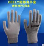 Перчатки покрытия ладони PU пряжи углерода ESD противостатические