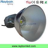 세륨 RoHS 산업 옥수수 속 80W LED 높은 만 보충 500W 할로겐 램프