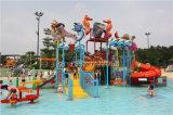 Almofada insuflável de alta qualidade equipamento para jogos de água / Water Park / escorrega de água