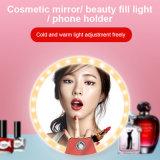 미러 플래쉬 등 (RK16)를 가진 다기능 재충전용 반지 LED Selfie 빛