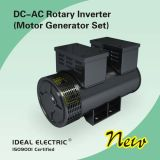 DC-AC 회전하는 힘 변환장치 (놓이는 전동 발전기)