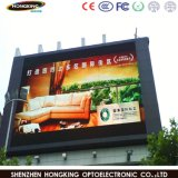 P10mm im Freien farbenreicher LED-Bildschirm mit hoher Helligkeit