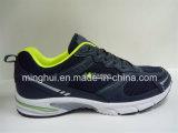 남자와 여자 스포츠 단화 형식 운동화를 위한 신발