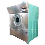 省エネの洗濯のドライヤーか産業乾燥機械または洗濯機